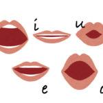 口発声は支配するための方法の一つ